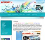 waterpaint.ru