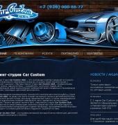 carcustom.ru