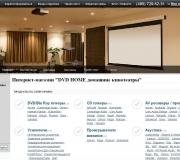 dvd-home.ru