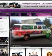 limobas.ru
