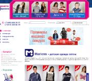 марионс.ru