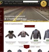 rockeagle.ru