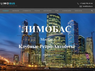 limobas_new