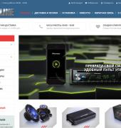 new_soundline
